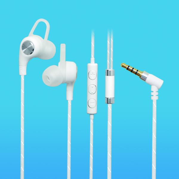 LS-EM-333 入耳式调音免提耳机