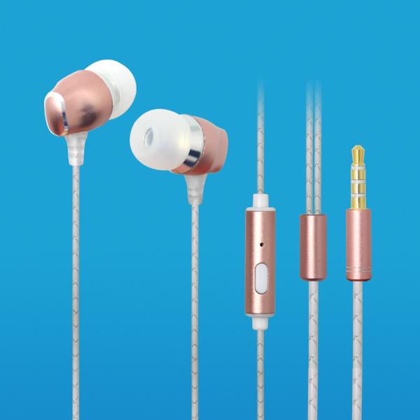 LS-EM-373 金属可定制免提耳机