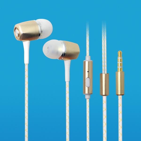 LS-EM-372 线控带麦金属耳机