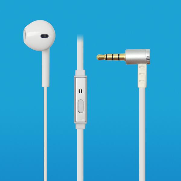 LS-EM-379 批发新品免提单耳耳机