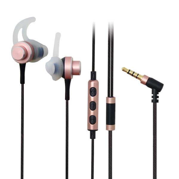 LS-EM-337 热销耳撑式带麦线控手机耳机
