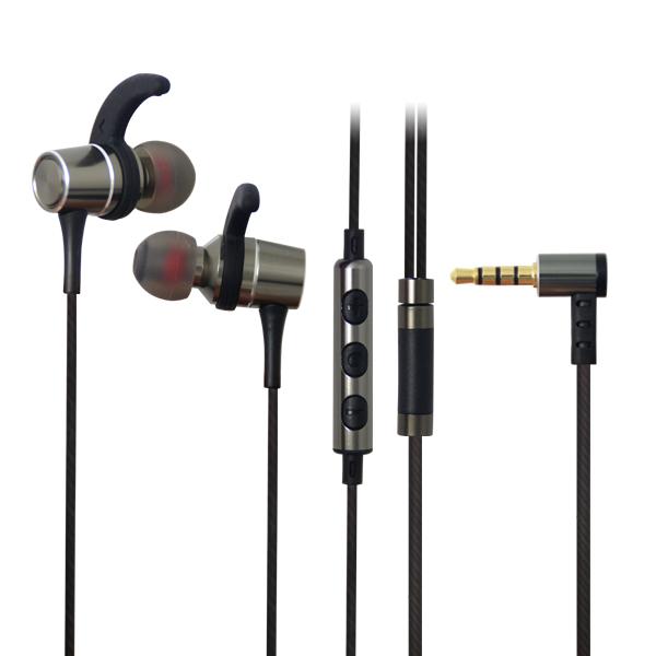 LS-EM-338 创意新款免提耳机