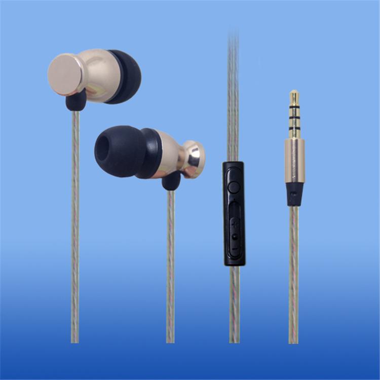 LS-EM-420 入耳式可调音通话耳机