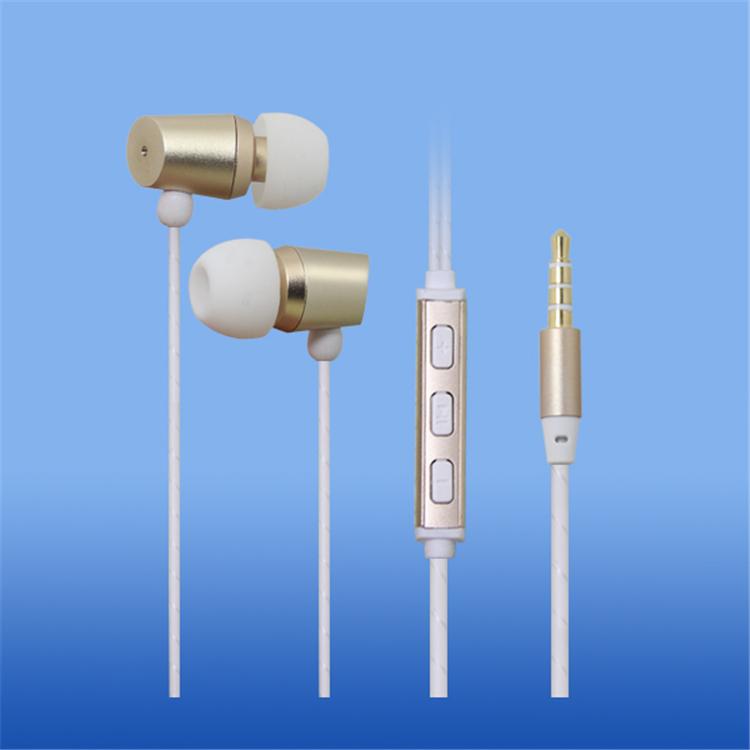 LS-EM-421 重低音金属免提耳机