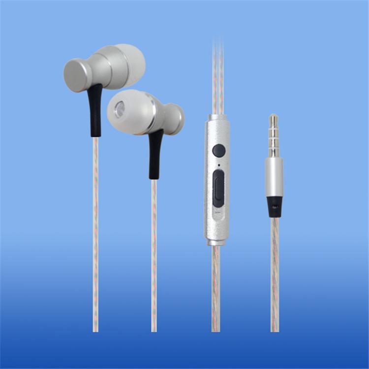 LS-EM-431 热销金属免提耳机
