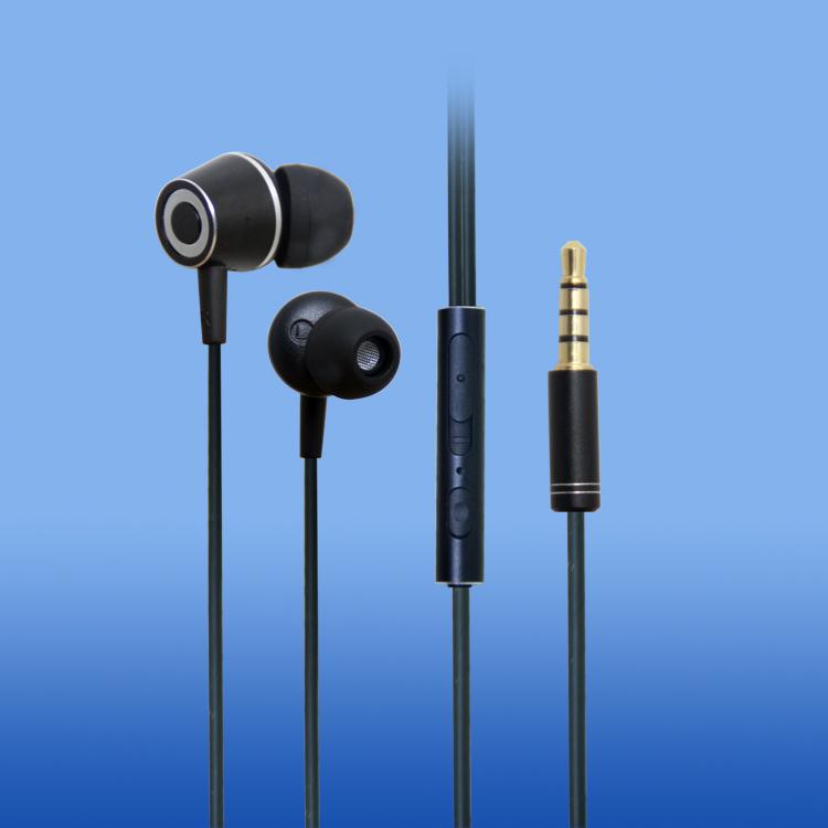 LS-EM-509 最新入耳式免提耳机