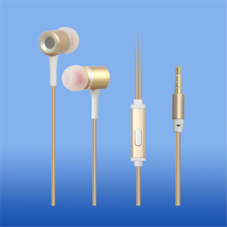 LS-EM-450 金属入耳式免提耳机