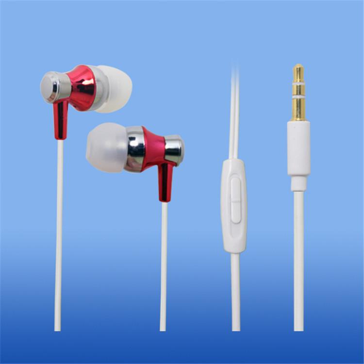 LS-EM-122 MP3耳机可加减音量
