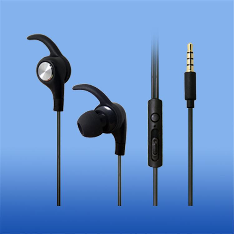 LS-EM-333B  滑动加减音量手机耳机