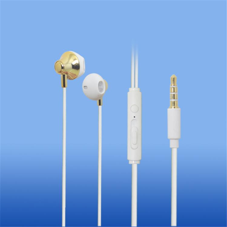 LS-EM-329W 耳塞式免提带调音电镀耳机