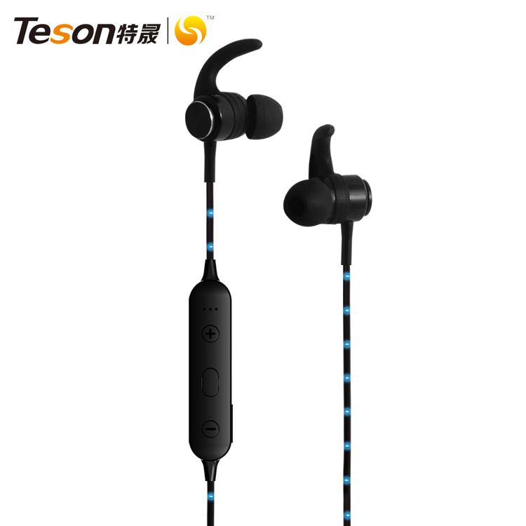 发光蓝牙耳机LS-LY-190