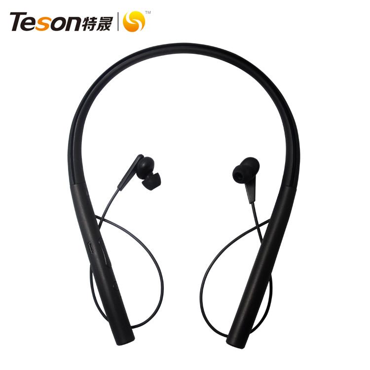 蓝牙耳机LS-LY-253
