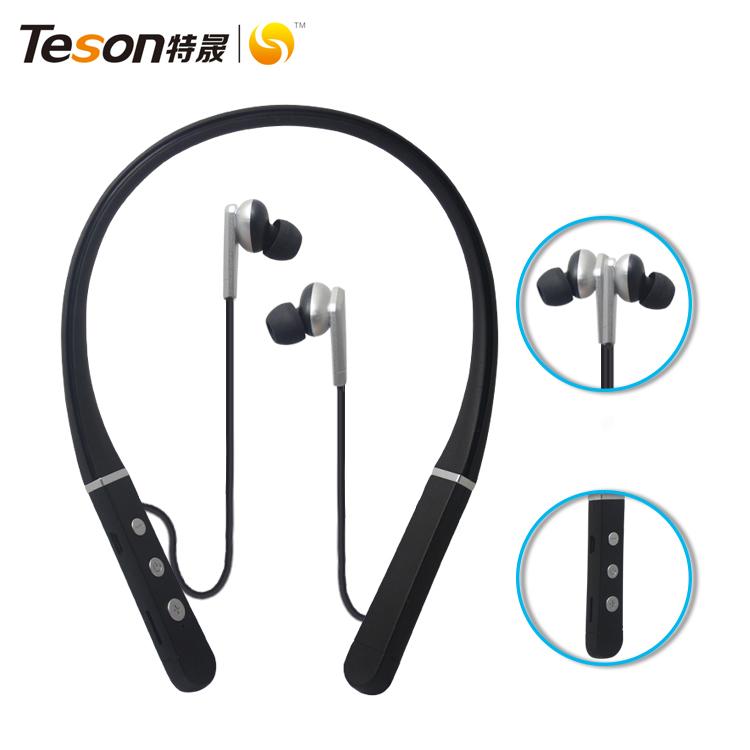 蓝牙耳机LS-LY-251