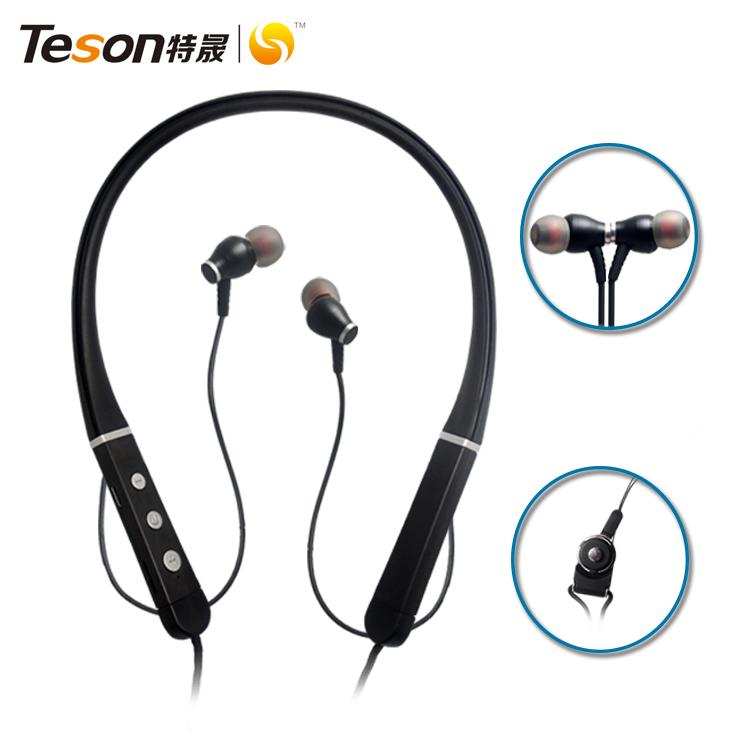蓝牙耳机LS-LY-255