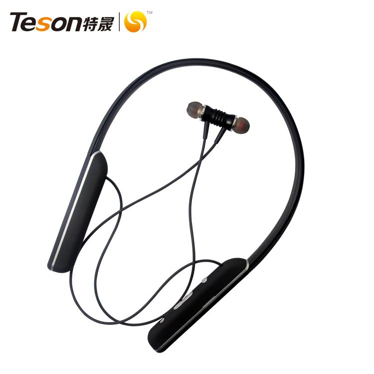 蓝牙耳机LS-LY-254